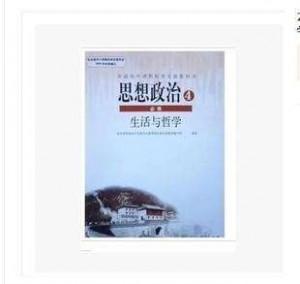 gao_zhengzhi
